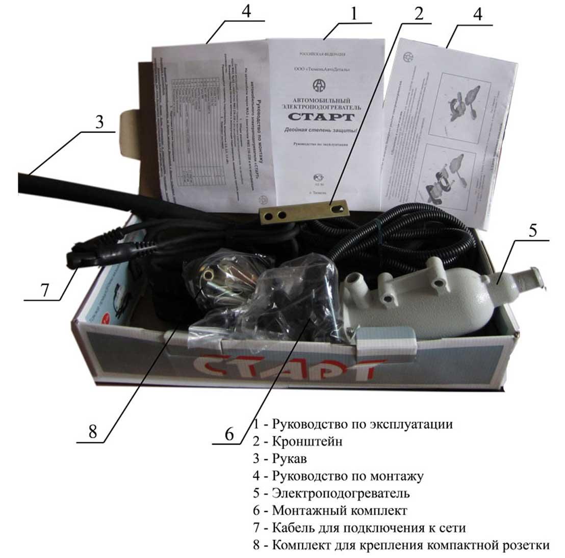 4 - Установка подогрева двигателя на маз